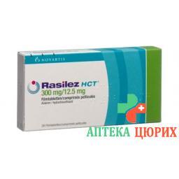 Расилез HCT 300/12.5 мг 98 таблеток покрытых оболочкой