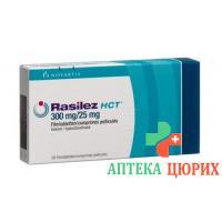 Расилез HCT 300/25 мг 28 таблеток покрытых оболочкой