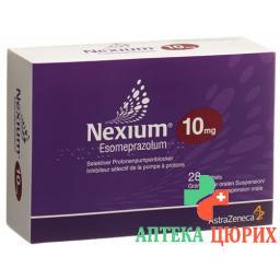 Нексиум гранулы для приготовления суспензии 10 мг 28 пакетиков