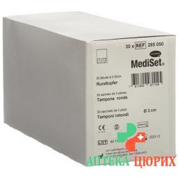 Mediset Rundtupfer 3см 30x 3 штуки