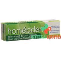 Homeodent Komplette Zahn- und Zahnfleischpflege Anis 75мл