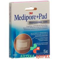 3M Medipore + Pad 5x7.2см / Wundkissen 2.8x3.8см 5 штук