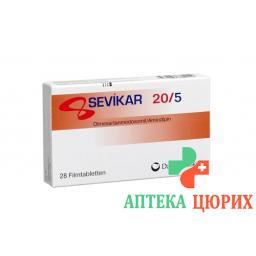 Севикар 20/5 мг 28 таблеток покрытых оболочкой