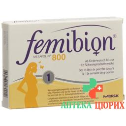 Фемибион 800 Метафолин (фолиевая кислота + метафолин) 60 таблеток