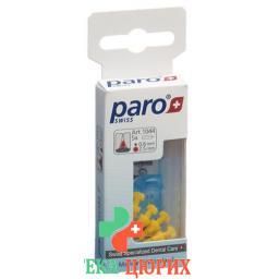 Paro Isola F 2.5мм xx-fein Gelb Zylindrisch 5 штук