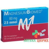 Магний Биомед 50 таблеток