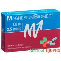 Магний Биомед 100 таблеток
