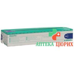 Omnifix Spritze Luer-Lock 3мл 100 штук