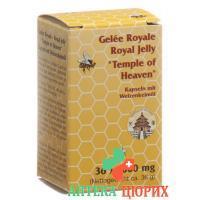 Gelee Royale Royale Jelly в капсулах Toh 36 штук