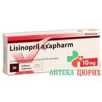 Лизиноприл Аксафарм 10 мг 100таблеток