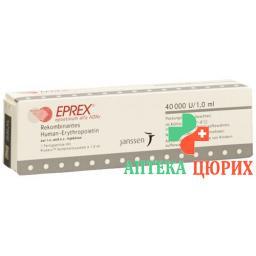 Эпрекс раствор для инъекций 40000 E / 1мл предварительно заполненный шприц 1 мл