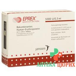 Эпрекс раствор для инъекций 5000 E / 0,5 мл  6 предварительно заполненных шприцов по 0,5 мл