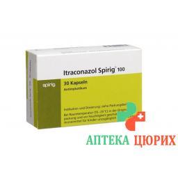 Итраконазол Спириг 100 мг 30 капсул
