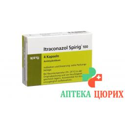 Итраконазол Спириг 100 мг 4 капсулы