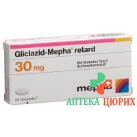 Гликлазид Мефа Ретард 30 мг 120 депо таблеток