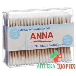Anna Wattestabchen Holz 200 штук