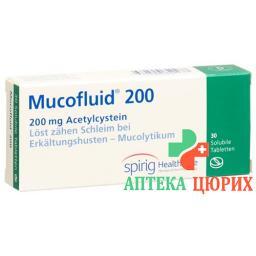 Мукофлюид 200 мг 30 таблеток