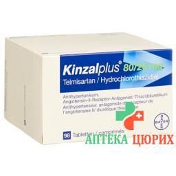 Кинзалплюс 80/25 мг 98 таблеток