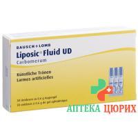 Липозик Флуид УД гель для глаз 30 монодоз по 0,6 г