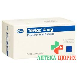 Товиаз Ретард 4 мг 84 таблетки