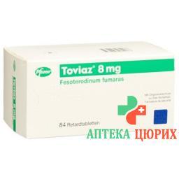 Товиаз Ретард 8 мг 84 таблетки