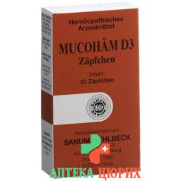 Микохэм 10 суппозиторий
