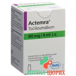 Актемра (тоцилизумаб) инфузионный концентрат 80 мг / 4 мл флакон 4 мл