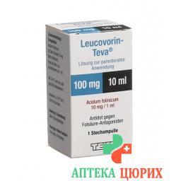 Лейковорин Тева раствор для инъекций 100 мг / 10 мл 1 флакон 10 мл