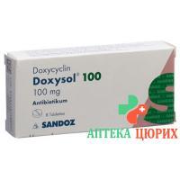Доксизол 100 мг 8 таблеток
