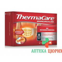 Thermacare Ruckenumschlag S-XL 2 штуки