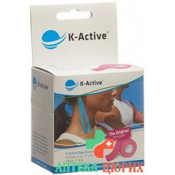 K-active Kinesio Tape 5смx5m Pink Wasserabweisend
