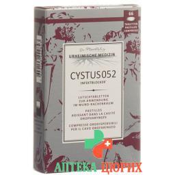 Cystus 052 Infektblocker в таблетках, 66 штук