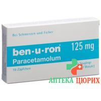 Бен У Рон 125 мг 10 суппозиториев