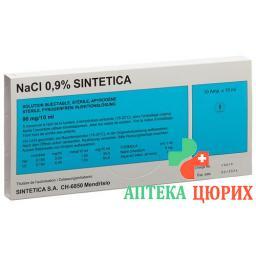 Натрия хлорид 0.9%Синтетика 90 мг/10 мл 10 ампул 10 мл