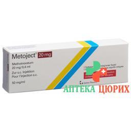 Методжект раствор для инъекций 20 мг / 0,4 мл 1 предварительно заполненный шприц 0,4 мл