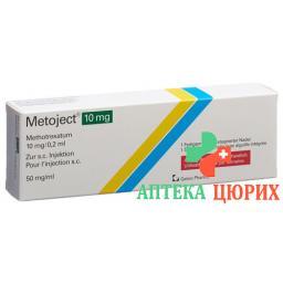 Методжект раствор для инъекций 10 мг / 0,2 мл 1 предварительно заполненный шприц 0,2 мл