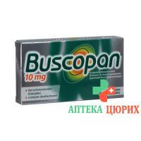 Бускопан 10 мг 20 драже