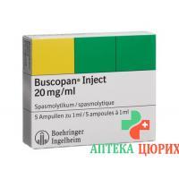 Бускопан раствор для инъекций 20 мг/мл 5 ампул по 1 мл