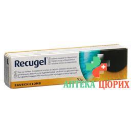 Рекугель гель для глаз 10 грамм