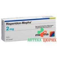 Рисперидон Мефа 2 мг 20 таблеток покрытых плёночной оболочкой