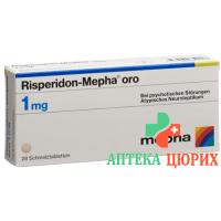 Рисперидон Мефа Оро 1 мг 28 ородиспергируемых таблеток