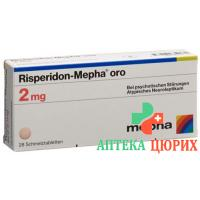 Рисперидон Мефа Оро 2 мг 28 таблеток покрытых оболочкой