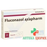 Флуконазол Аксафарм 50 мг 7 капсул