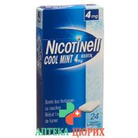 Никотинелл Освежающая мята 4 мг 24 жевательные резинки