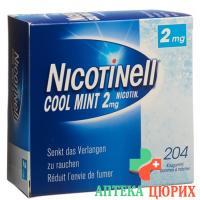 Никотинелл Освежающая мята 2 мг 204 жевательные резинки