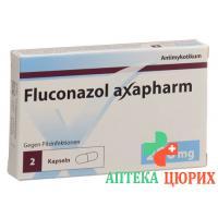 Флуконазол Аксафарм 200 мг 2 капсулы