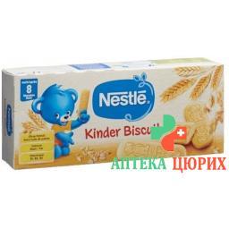 Nestle Kinder Biscuits 180г
