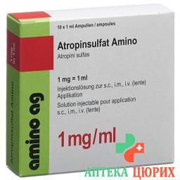 Атропина сульфат Амино 1 мг/мл 10 ампул 1 мл