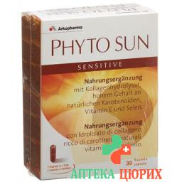 Phyto Sun Sensitive в капсулах Duo 2x 30 штук