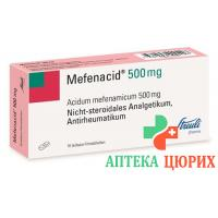 Мефенацид 500 мг 10 делимых таблеток покрытых оболочкой